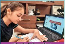 Online education in Corona call: Make children a habit of writing