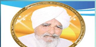 Pujya Bapu ji was a high example of charity, special on October 5, 17th charity day